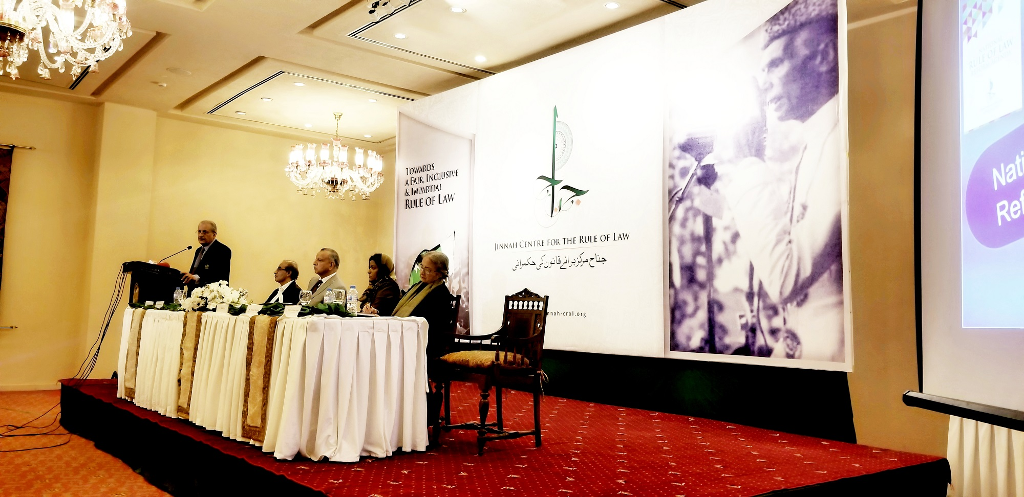 Launching ceremony Jinnah Center for the Rule of Law and the National Rule of Law Reform Agenda