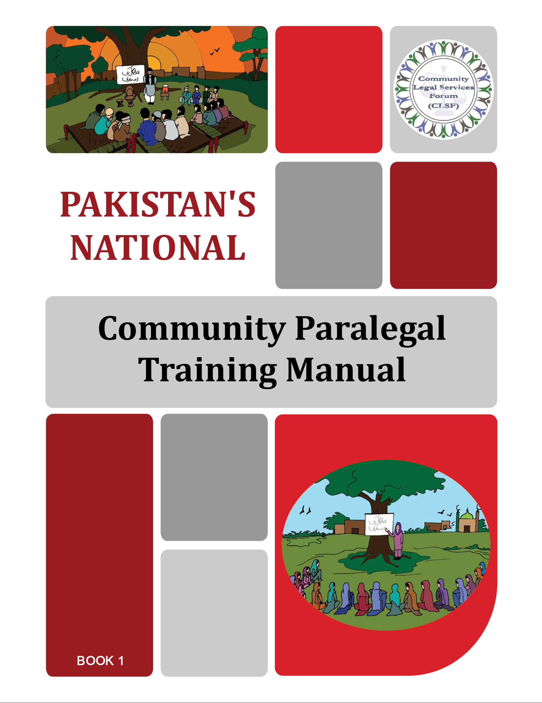 Community Paralegal National Manual Book 1