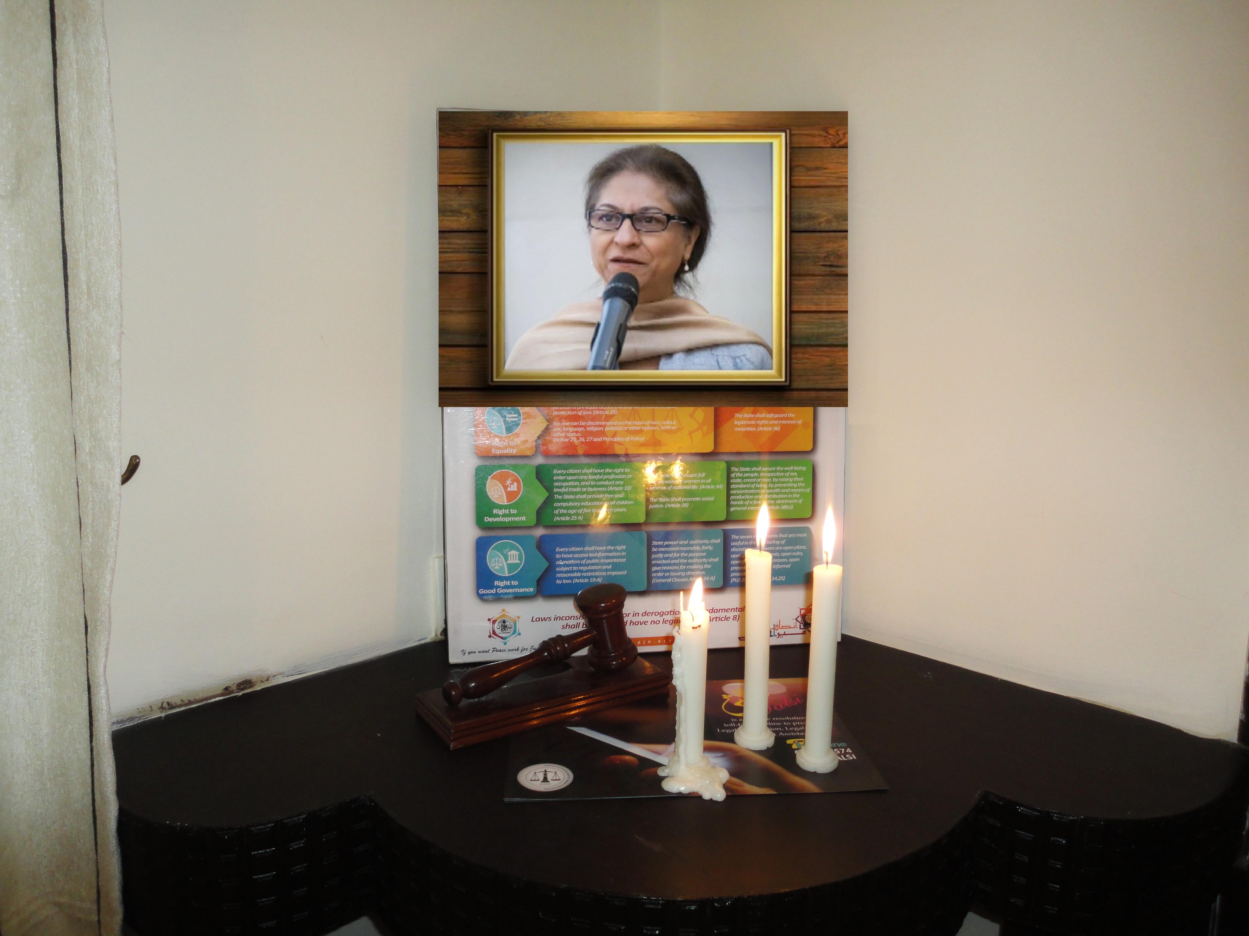 Remembering Asma Jahangir