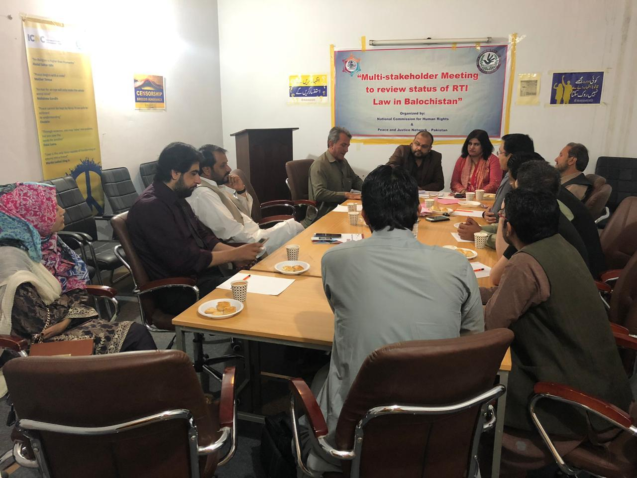 Coordination Meeting of RTI Forum Balochistan